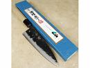 Shin Saku Knives