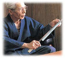 Takayuki Knives