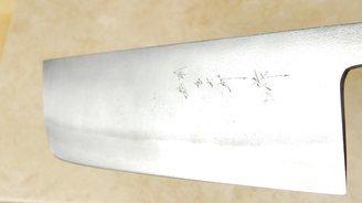 Kanehiro Ginsan Nakiri 165mm