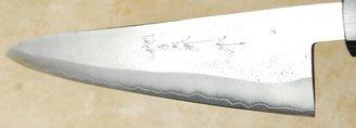 Kanehiro Ginsan Sujihiki 270mm