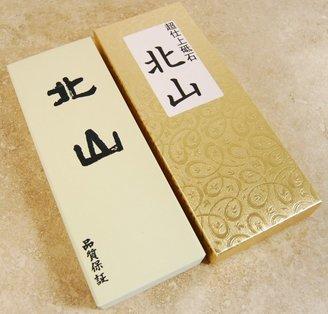 Kitayama 8000 Grit Water Stone