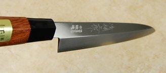 Kiyotsuna Josaku Yanagiba 270mm