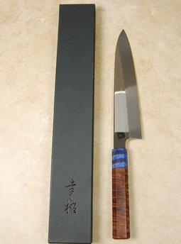 Konosuke Blue #2 Honyaki Gyuto 210mm