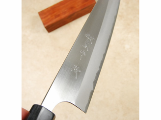 Kurosaki Laser AS Gyuto 240mm