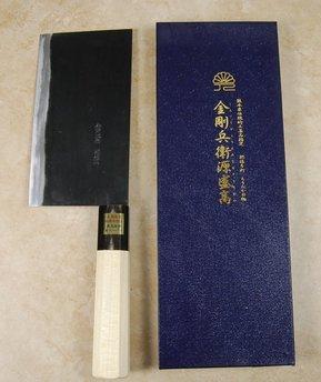 Moritaka AS Chinese Cleaver 190mm