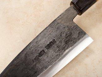 Moritaka AS Deba 180mm
