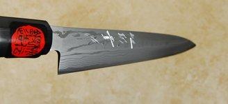 Tanaka Damascus Yanagiba 210mm