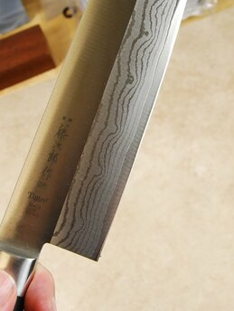 Tojiro DP Damascus Nakiri 165mm