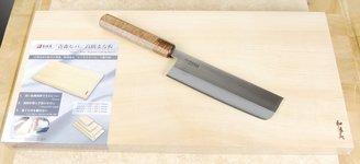 Wasabi Aomori Hiba Cutting Board Lg