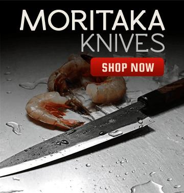 Moritaka Knives