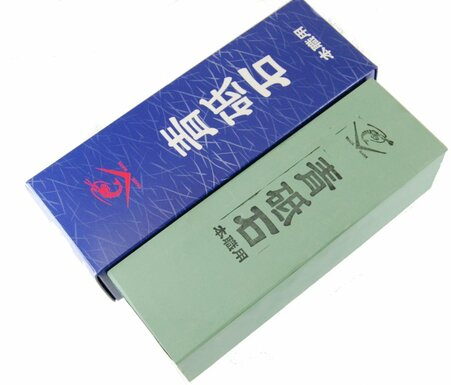 Naniwa Aotoshi 2K Green Brick