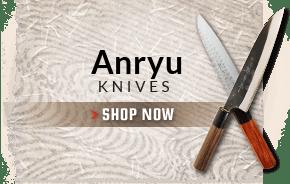 Anryu Knives