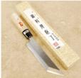 Eel Knives