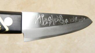 Dojo Hayashi Petty 135mm