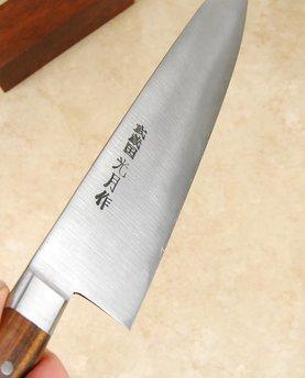 Goko White #1 Gyuto 240mm Custom