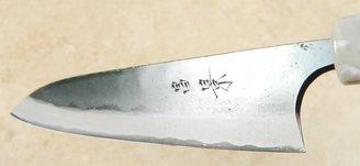 Masakage Mizu Petty 150mm