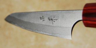 Masakage Yuki Petty 150mm