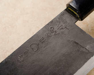 Takeda Stainless Clad Gyuto 210mm Small