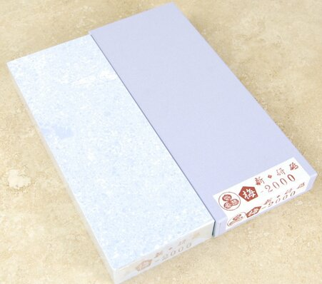 Nubatama Ume 2K Speckled - Close Out Sale