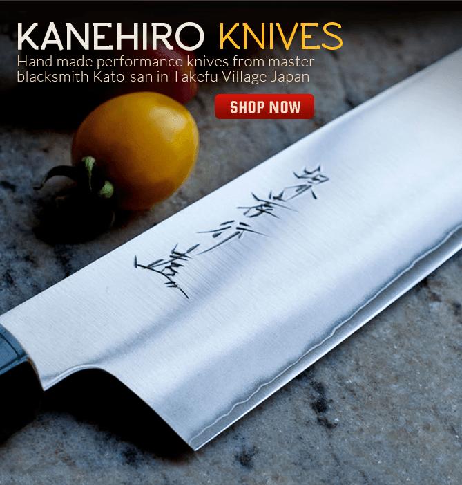 Kanehiro Knives