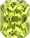 Stunning Eye-Catching Yellow Unheated Stone for SALE! Radiant cut, 2.27 carats