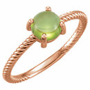 14KT Rose Gold Peridot Cabochon Ring