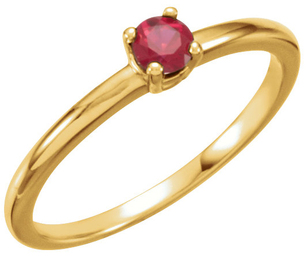 Amazing Ruby Solitaire July Birthstone Ring in 14k Gold - 3mm .16ct Round Chatham Created Ruby