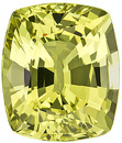 Fantastic Unheated Natural Tanzanian Yellow Genuine Gemstone for SALE! Cushion cut, 3.25 carats