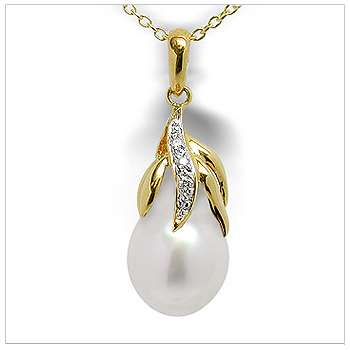 Essence a White Australian South Sea Cultured Pearl Pendant