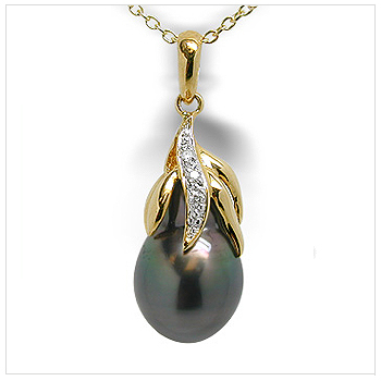 Essence a Black Tahitian Cultured Pearl Pendant