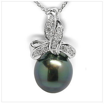 Ilene a Black Tahitian Cultured Pearl Pendant