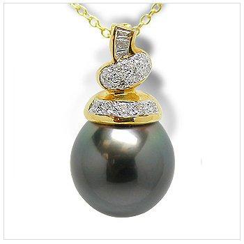 Estee a Black Tahitian Cultured Pearl Pendant