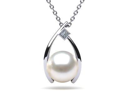 South Sea Pearl Wish Pendant