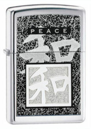Peace Symbol High Polish Chrome Zippo Lighter - ID# 24742