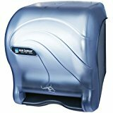 Smart Essence Paper Towel Dispenser, No Touch, Oceans - Arctic Blue