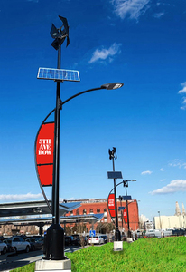 Hybrid Street Light - 90 Watt LED - 9000 Lumens