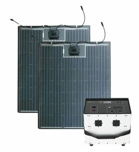Humless GO Mini 1500 Series .64 kWh Solar Generator with 1500 Watt Inverter & 370 Watts of Solar Panels