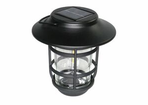 Nottingham Solar Hanging Coach Light