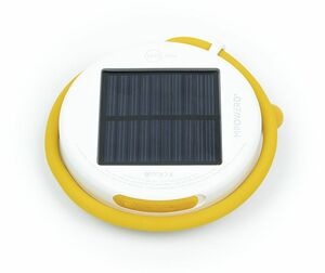 Luci Core Utility Solar Light