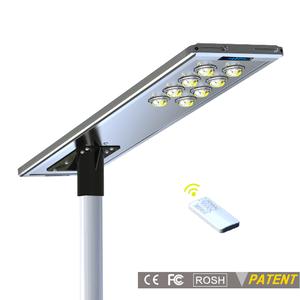Earthtech Products 80 Watt LED Ultra High Powered Solar Street Light - 12,800 Lumens