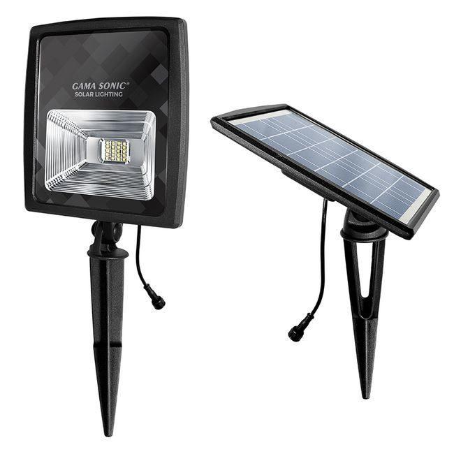 Gama Sonic Solar Flood Light - 250 Lumens