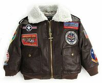Child's Brown Flight Jacket