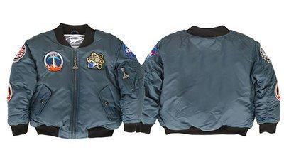 Child's Astronaut Jacket