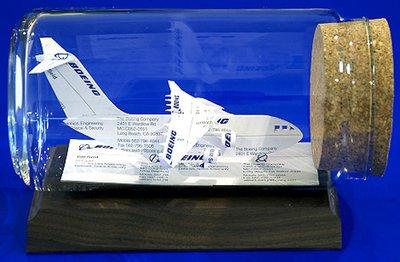 Air Cargo Airplane Business Card Sculpture