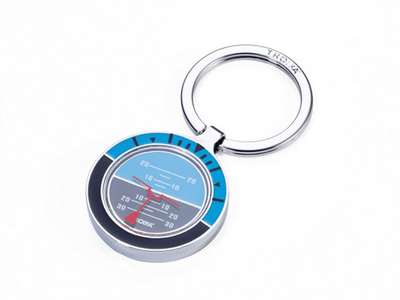 Artificial Horizon Keyring | Personalization Available