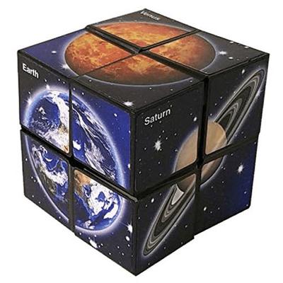Geometric Star Cube Puzzle | Watch Video