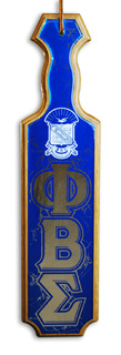 Phi Beta Sigma Paddles Domed