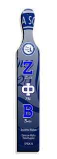 Zeta Phi Beta Color Paddle
