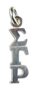 Sigma Gamma Rho Jewelry Lavalier