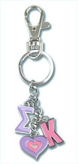 Sigma Kappa Charm Key Chains